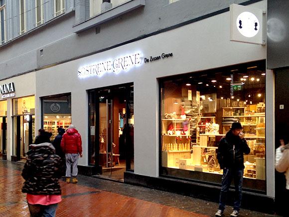 Shoptip: Søstrene Grene (+ shoplog)