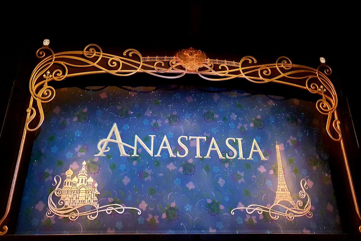 Dagboek: Anastasia
